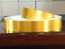 gold brushed aluminum strip.jpg